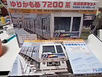 Cimg3577