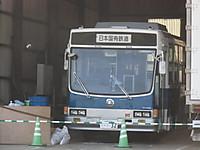 Cimg3929